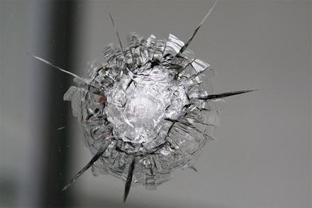 De qu est hecho el cristal blindado dvidrio trading - Cristal blindado precio ...